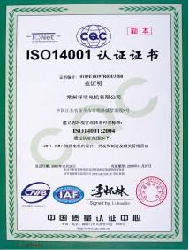 2005-1